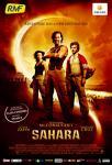 Plakat filmu Sahara